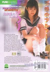Minori Aoi - Precious Moments movie