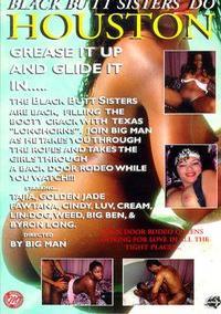Black Adult Video In Houston 11