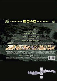 2040 back box cover