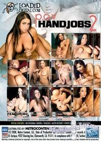 P.O.V Handjobs 2 back box cover