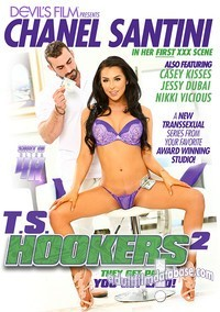 T.S. Hookers 2