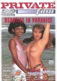 Private Film 5 - Beauties in Paradise box cover