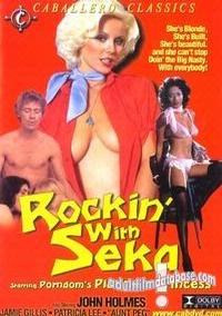 Rockin' with Seka box cover