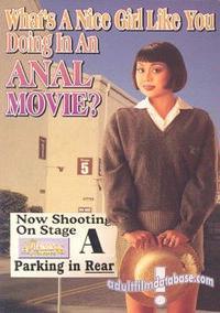 Girls do you like anal
