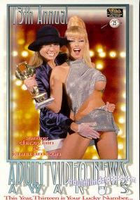 1996 AVN Awards