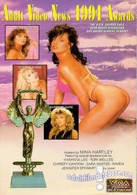 1991 AVN Awards
