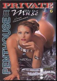 Private Penthouse 6 - The Last Muse