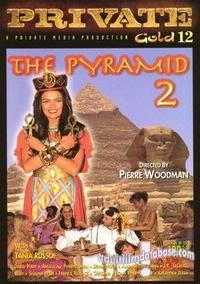 Private Gold 12 - Pyramid 2 box cover