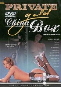 Private Gold 52 - China Box box cover