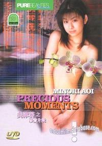 Minori Aoi - Precious Moments box cover