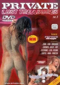 Private Lust Treasures box cover