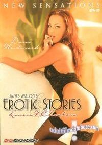 Erotic Stories - Lovers & Cheaters 1