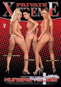 Private Xtreme 20 - Hungry Asses box cover
