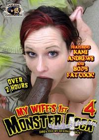 My wifes 1st monster cock