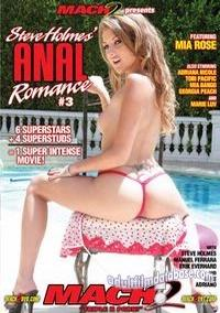 Anal Romance 3 box cover