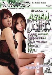 Asian desires yukari mizuno - 2 part 3