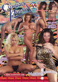 Cumback Pussy 23 - Cumming of Age box cover