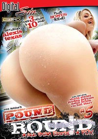 Pound the Round POV 5 - All Star Edition