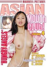Asian Mouth Club 4