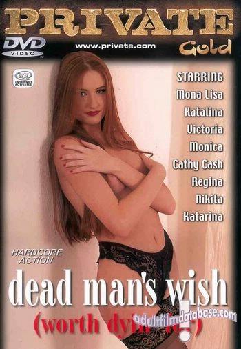 Private Gold 20 – Dead Man's Wish