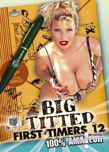 Amateur First Big Dildo
