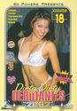 Dirty Dirty Debutantes 18 box cover