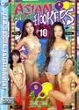 Asian Street Hookers 10 box cover