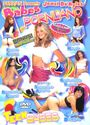 Jewel De'Nyle's Babes in Pornland - Teen Babes box cover