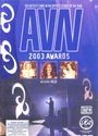 2003 AVN Awards box cover