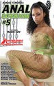 Anal Expedition 5
