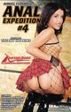 Anal Expedition 4