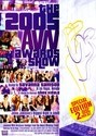 2005 AVN Awards box cover