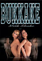Private Bukkake 3 - Milk Shake box cover
