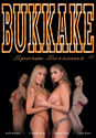 Private Bukkake 5 - Sperm Sessions box cover