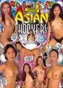 Asian Street Hookers 25 box cover
