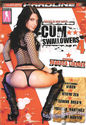 Cum Swallowers 4 box cover