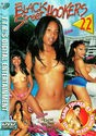 Black Street Hookers 22 box cover