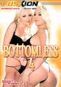 Bottomless 4 box cover