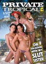 Private Tropical 39 - On Vacation With My Slut Sister box cover