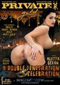 Private Gold 124 - A Double Penetration Celebration box cover